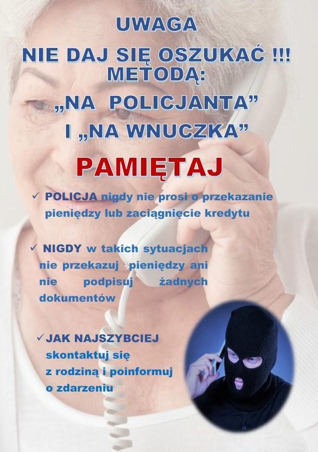 ulotka oszustwa na policjanta.jpeg