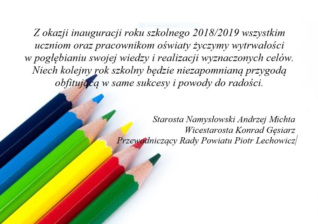Życzenia na rozpoczęcie roku szkolnego.png