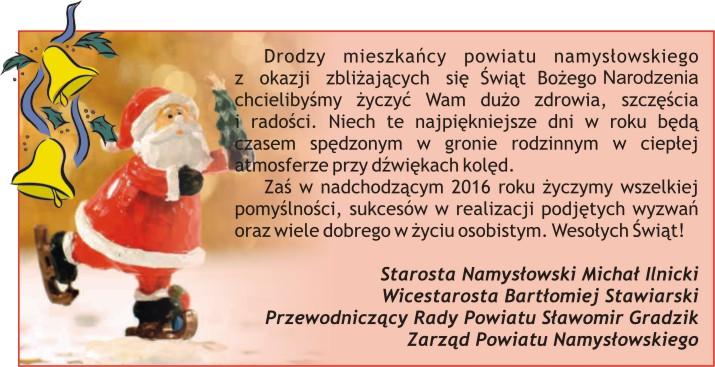 Życzenia Bożonarodzeniowe 2015r.jpeg