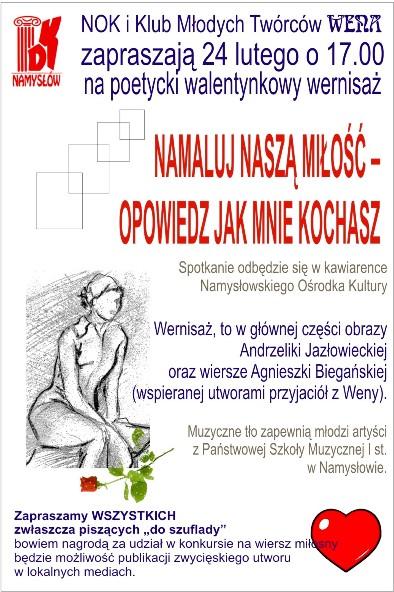walentynki_zaproszenia_via_internet.jpeg