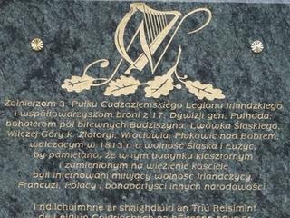 Msza Irlandzka